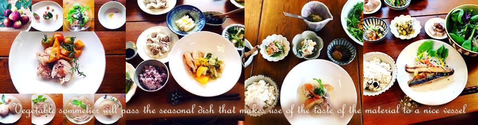 素材の味を活かした旬のお料理を野菜ソムリエが素敵な器にもりつけます健康旬采料理教室